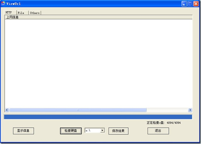 20090806007